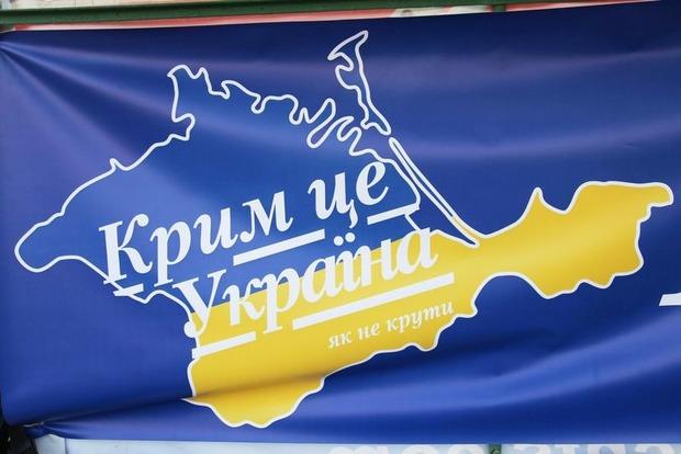 В Польше опубликовали карту с «российским» Крымом