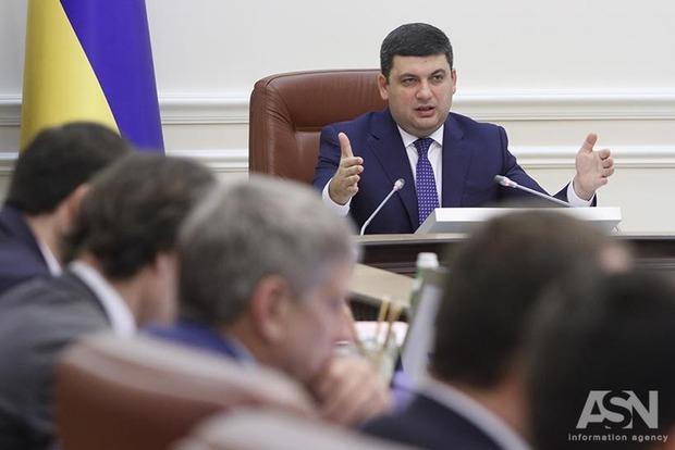 Правительство утвердило минимальную стипендию на уровне 1100 грн