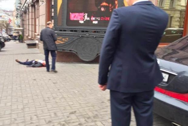 В центре Киева из автоматов расстреляли двух человек, минимум один погибший