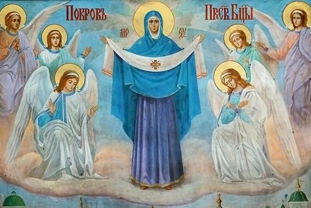 Велике свято Покрови Пресвятої Богородиці: традиції, обряди, ворожіння