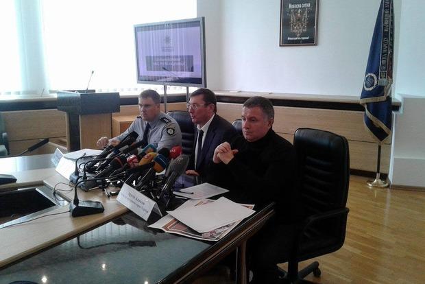 Луценко попросит депутатов упростить снятие иммунитета с самих себя
