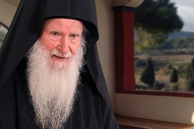 Доставляют радость антихристу. Во Вселенском патриархате обвинили РПЦ в сатанизме