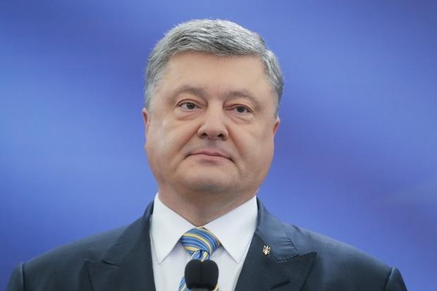Порошенко: Для украинцев уже действует безвиз с 52 странами, скоро будет еще с 34