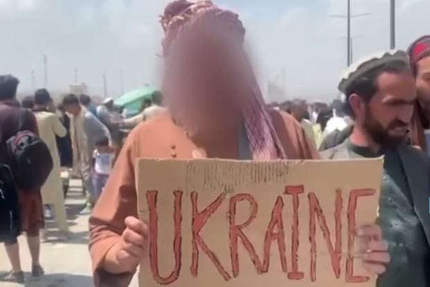 Милосердие по-украински