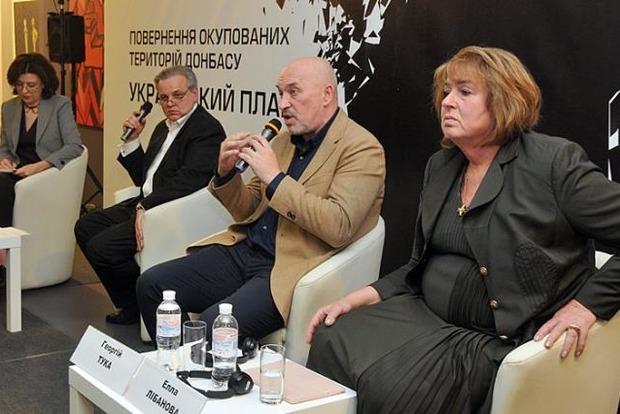 Предатели Украины. Тука поставил на место желающих «отрезать» Донбасс