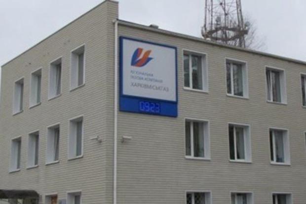 Полиция обыскала Харьковгоргаз