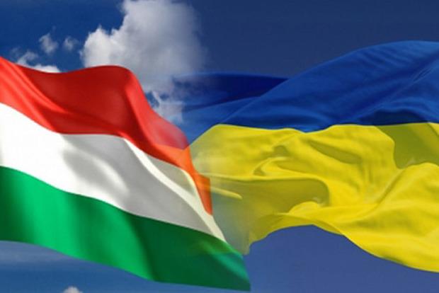 Лукавые и подлые! Бывший венгерский министр признал, что Венгрия нарушала законы в Украине