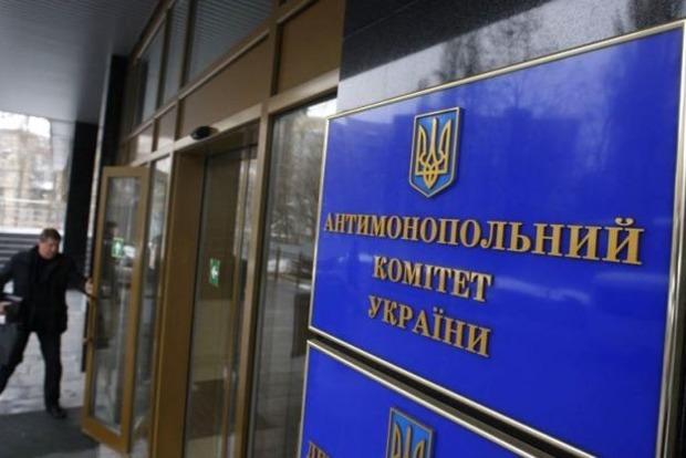 Неизвестные сообщили о «заминировании» Антимонопольного комитета Украины