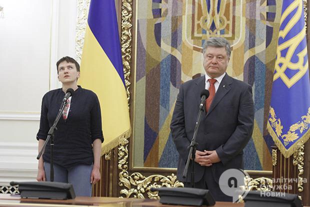Фото к материалу: Порошенко похвалив СБУ і ГПУ за затримання Савченко