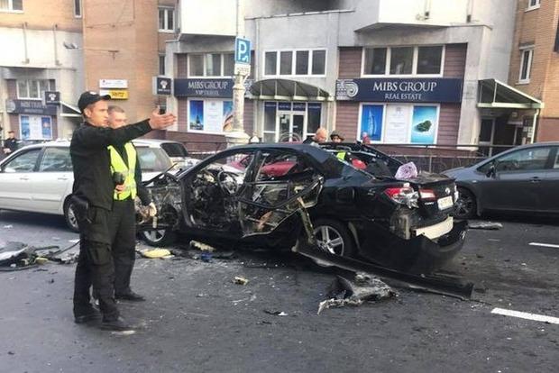 Эксперты установили мощность взрыва в центре Киева