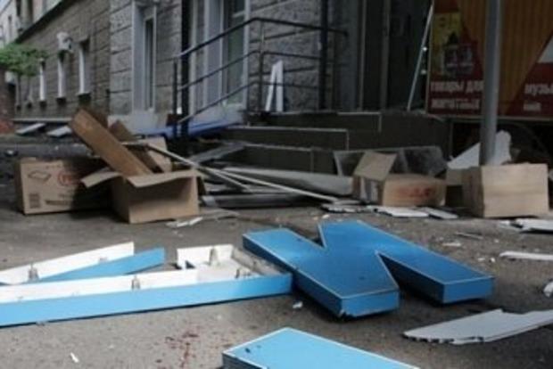 Боевики готовят теракты наДонбассе сцелью дискредитации государства Украины,— агентура