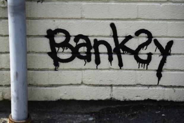В России опозорились с платным входом на выставку работ Бэнкси, о которой он не знал