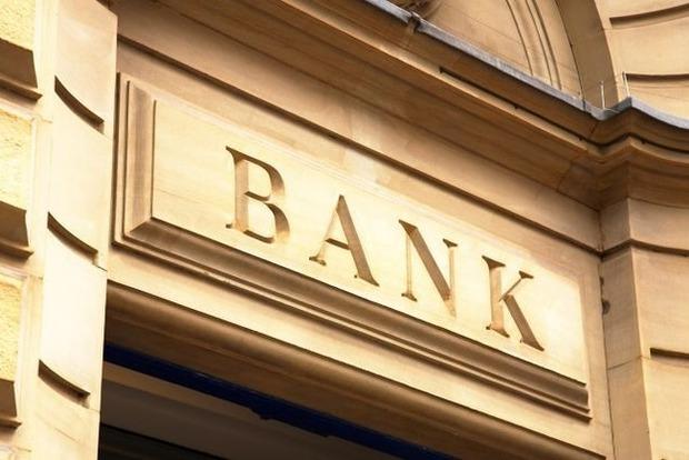 Прокуратура: Экс-глава банка «Старокиевский» завладел 82 миллионами