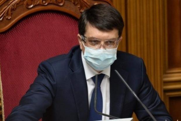 В Верховной Раде зафиксировано 23 больных депутата. Больных на коронавирус.