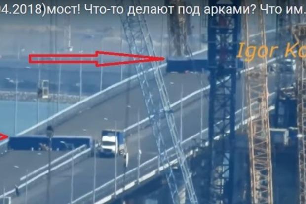 Главная «скрепа» Крыма дала трещину: Крымский мост разваливается уже в двух местах