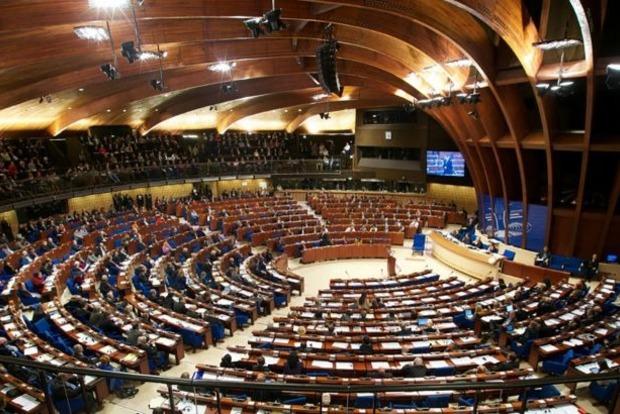 Україна оскаржила повноваження делегації Росії. ПАРЄ підтримала