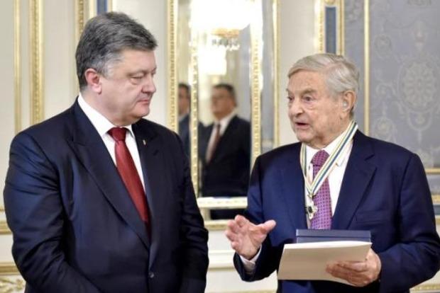 Порошенко наградил Сороса орденом Свободы