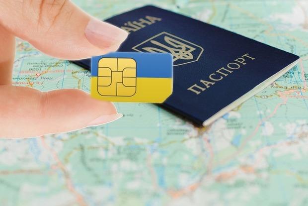 Власти хотят обязать украинцев покупать SIM-карты только по паспортам