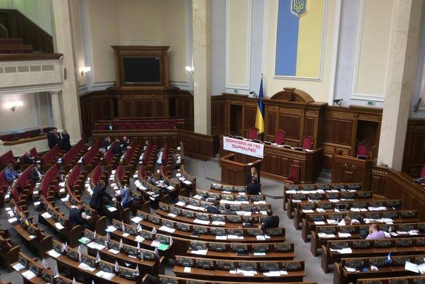 Соратники Ляшко прекратили блокирование Рады и пошли на обед