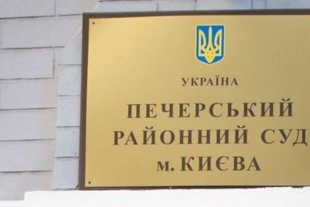 Суд отпустил экс-начальника налоговой инспекции Днипра под небольшой залог