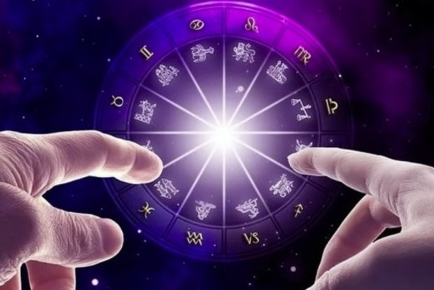 Подробный гороскоп на 11 марта 2021 года