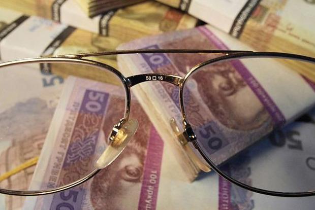 Для підвищення пенсій в 2017-2018 рр. потрібно додатково 52 млрд грн - Мінсоцполітики