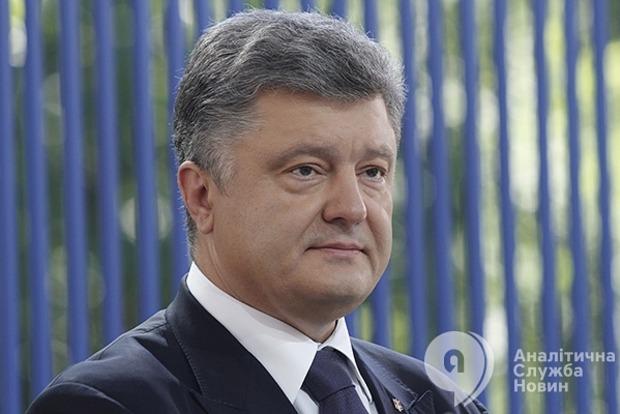 Порошенко предложил создать совместную военную бригаду с Румынией и Болгарией