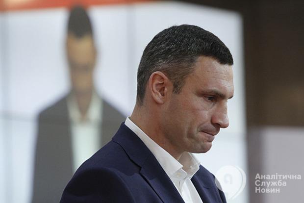 НАПК внесло предписание Кличко о гендиректоре «Киевзеленбуда»