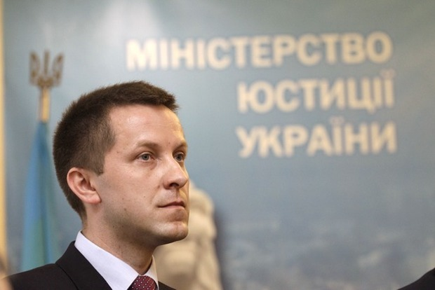 Главному юристу Львовщины грозит взыскание за песни при приеме на работу