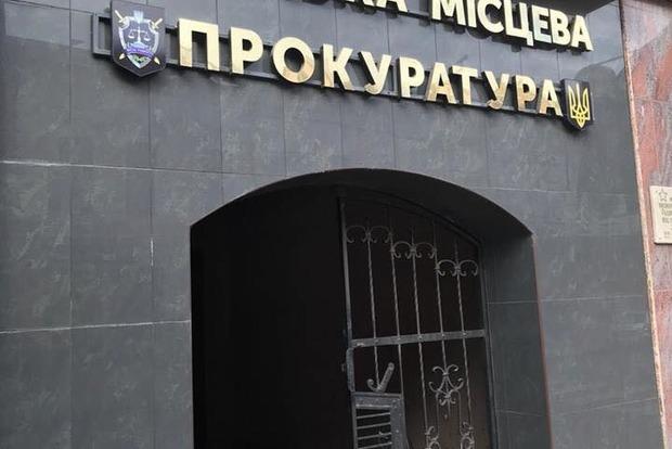 Тячевского прокурора демонстративно задержали при Луценко за крышевание игорного бизнеса и вырубки леса