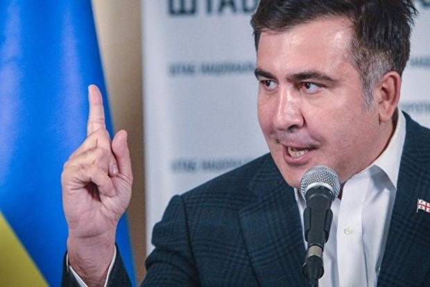 Саакашвили признался, когда вернется в Украину