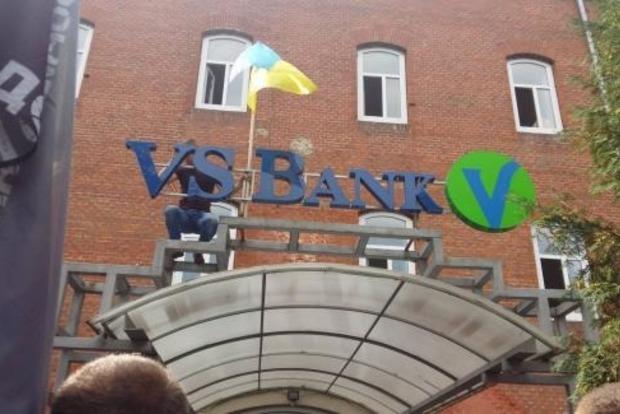 Украинский предприниматель собрался приобрести «дочку» «Сбербанка»