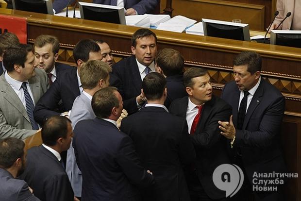 В «Радикальной партии» отреагировали на задержание помощника нардепа
