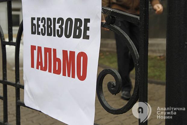 ЕС не отменит безвизовый режим для Украины, но...