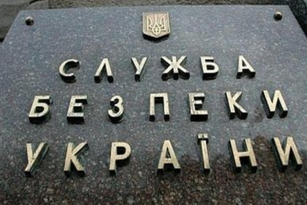 СБУ задержала законспирированную группу террористов «ДНР» в Запорожье