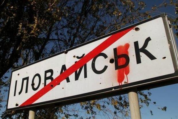 Иловайская трагедия: прокуроры опубликовали результаты расследования и указали на виновников