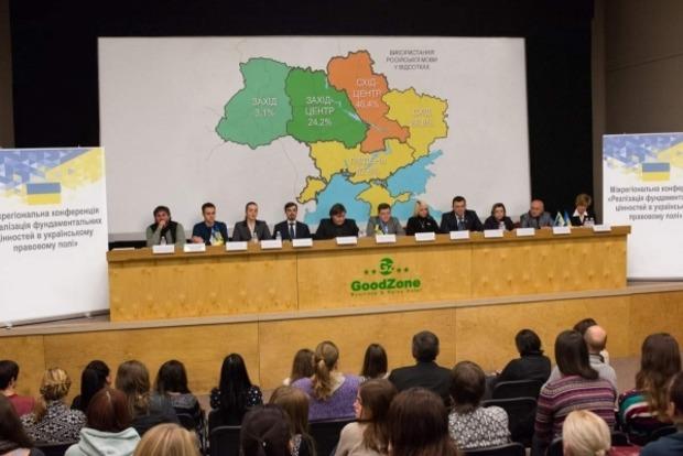 Запорожские депутаты потребовали отменить квоты на украинскую музыку и защитить русский язык в области