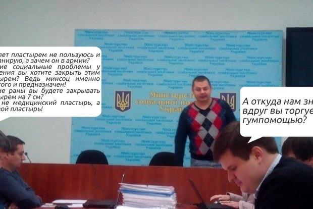 У Розенко пообещали разобраться, кто в Минсоце «подрезает» крылья «Фениксу»