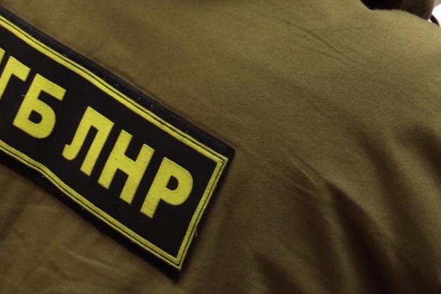 Бойовикам «ЛНР» видали форму з нашивками СБУ