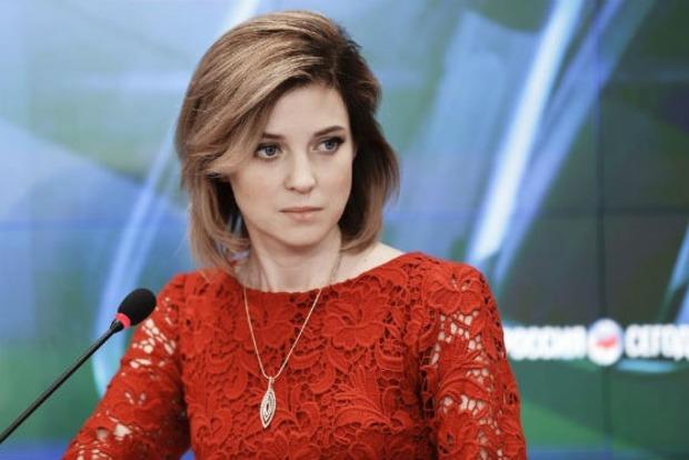 Прокуратура Крыма завела дело на Поклонскую