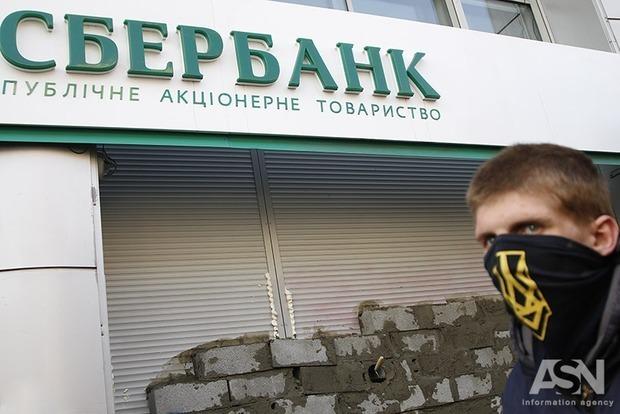 НБУ: Один инвестор выразил интерес к покупке Сбербанка