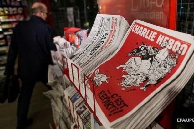 Charlie Hebdo закрывает немецкую редакцию