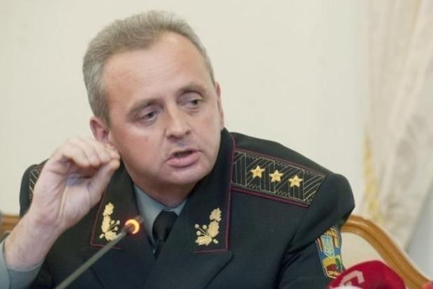 Муженко: Из-за обострения на Донбассе есть задержка увольнения пятой очереди мобилизации