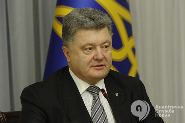 Вступил в силу указ Порошенко о биометрическом контроле на госгранице