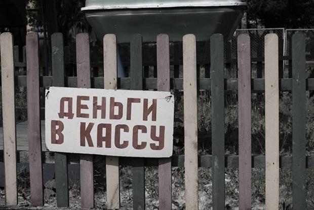 Налоговый компромисс по-украински