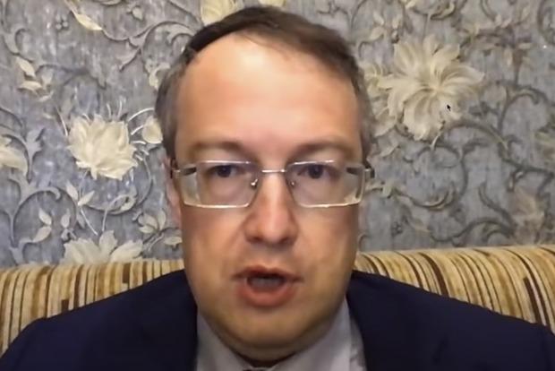 Геращенко высказался по поводу увольнения Авакова