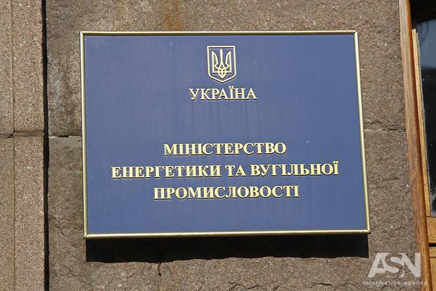 Замглавы Минэнергоугля Прокопив подал в отставку