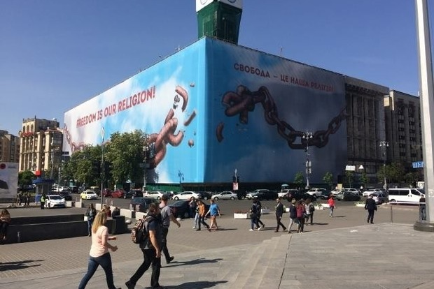 В Киеве появится самый большой рекламный баннер