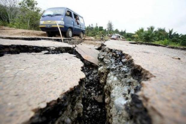 Около Японии произошло землетрясение