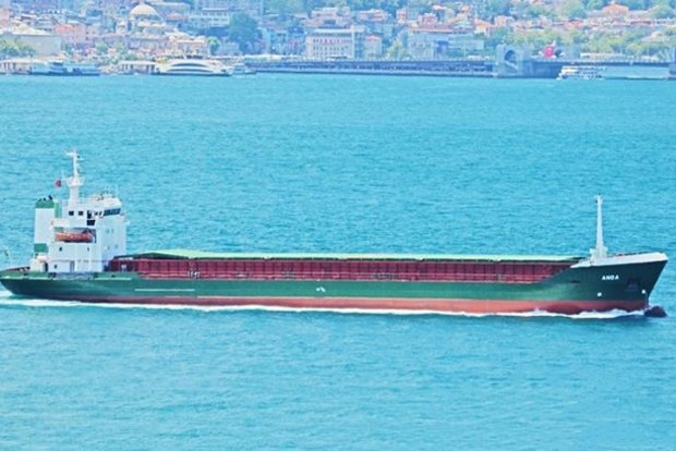 Біля окупованого Криму зазнав аварії вантажний корабель